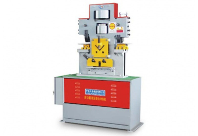Hydraulic-Punching-Shearing-Machine-02