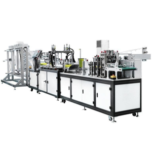 N95 Automatic Mask Machine