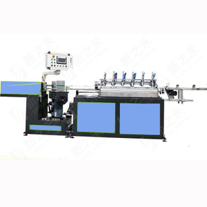 Fully Automatic Paper Straw Machine